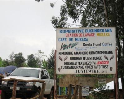 Rwanda FT Dukunde Kawa Musasa